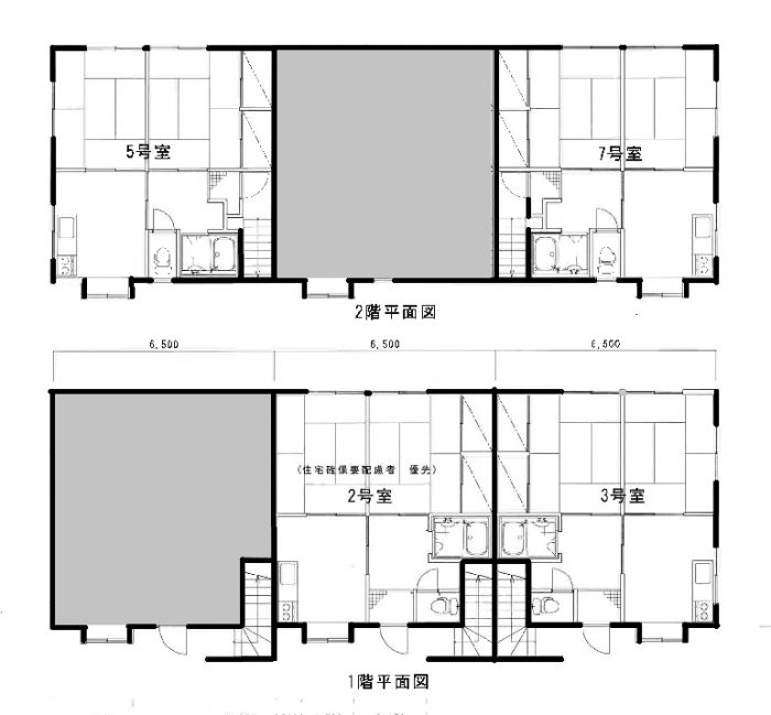 2階東角部屋