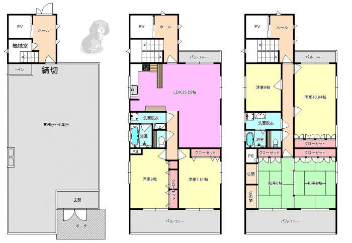 65坪もある2世帯仕様(浴室・洗面・トイレ2ヶ所)の6LDK。の