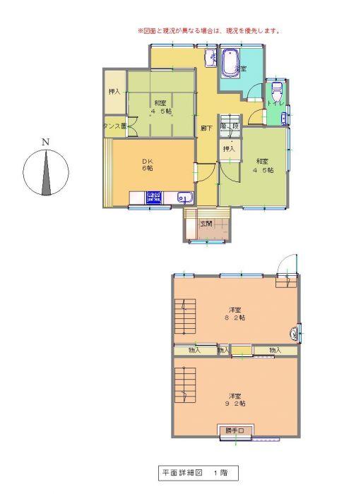 1階母屋、別棟1階