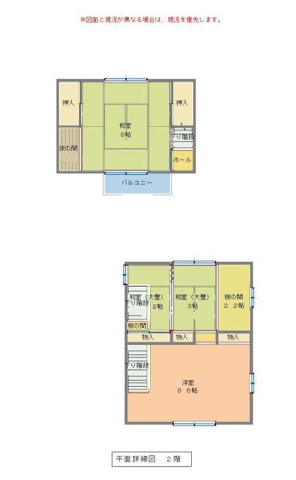 2階母屋、別棟2階